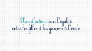 Communiqué du Collectif Racine 44 : Les dessous du plan pour l' « égalité filles-garçons » – 26 novembre 2014